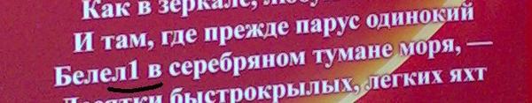 http://lleo.me/dnevnik/2013/05/04.html