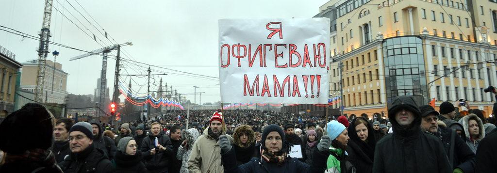 Депутаты увеличили ежемесячную помощь малообеспеченным семьям с детьми на 250-500 гривен - Цензор.НЕТ 398