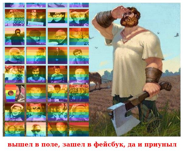 Развод на гея семейный онлайн 5 фотография