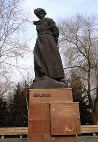 Orlenok, Chelyabinsk