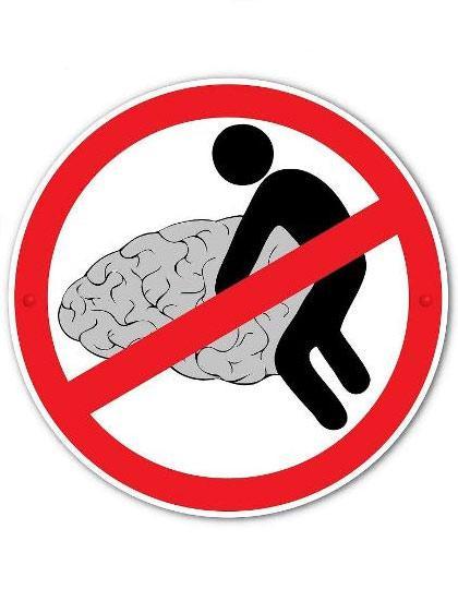 мозги трахают